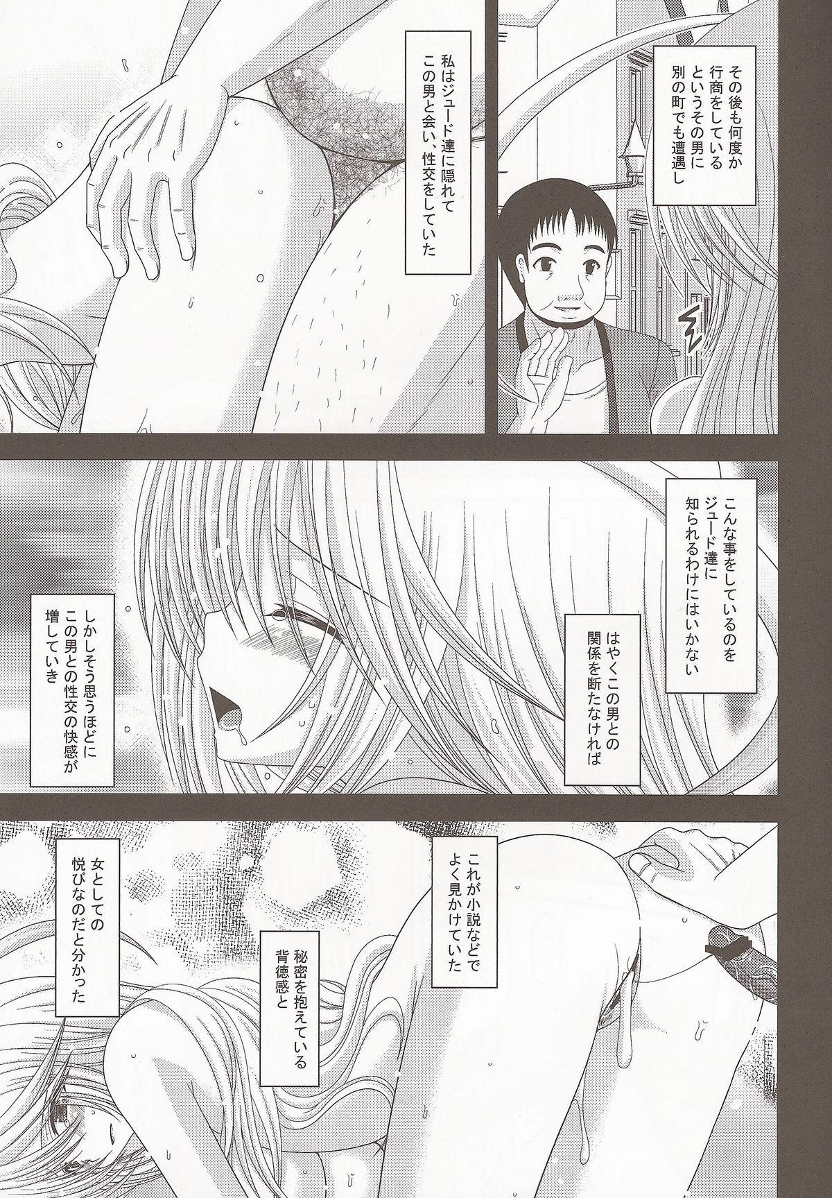 Seirei Yuugi 5
