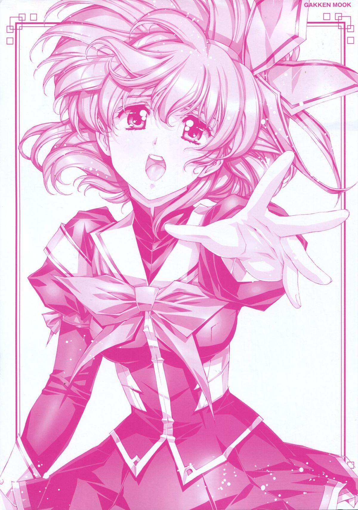 Urushihara Satoshi Illustration reira 4