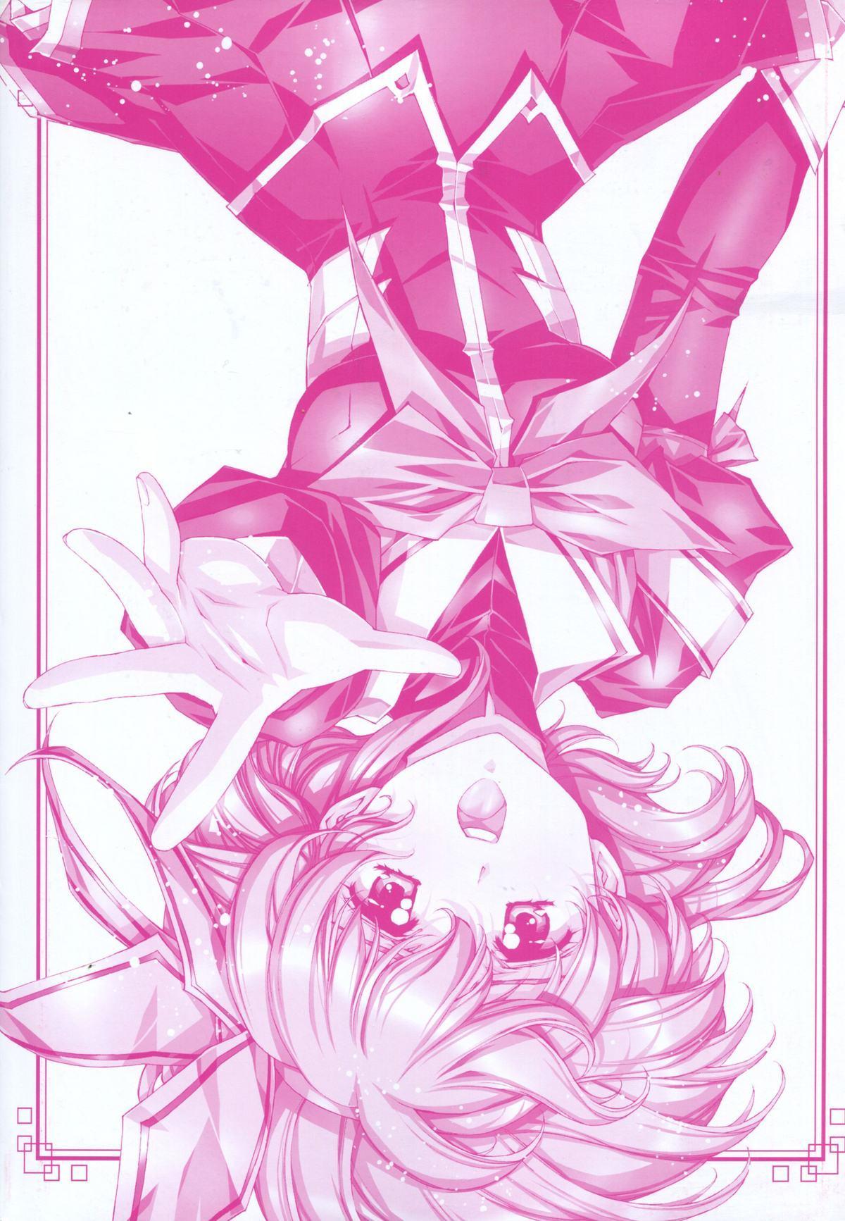 Urushihara Satoshi Illustration reira 5