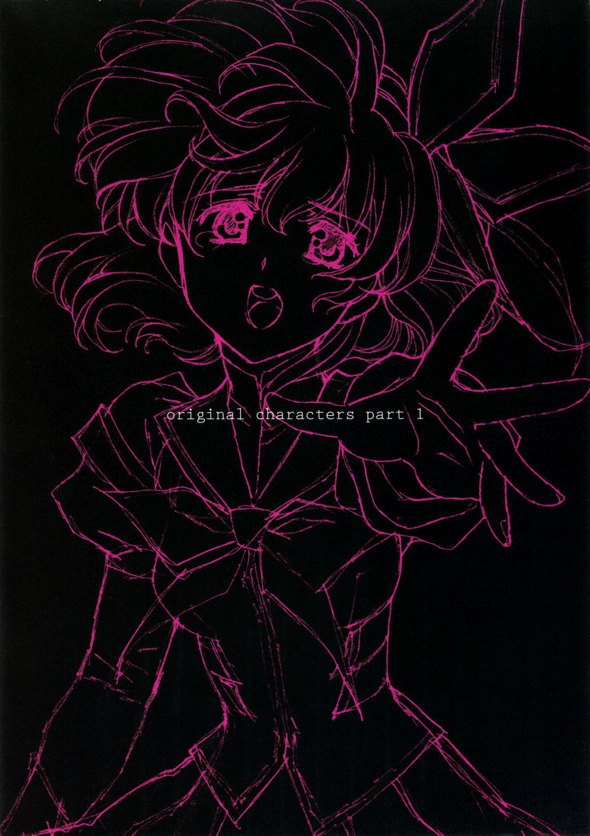 Urushihara Satoshi Illustration reira 8