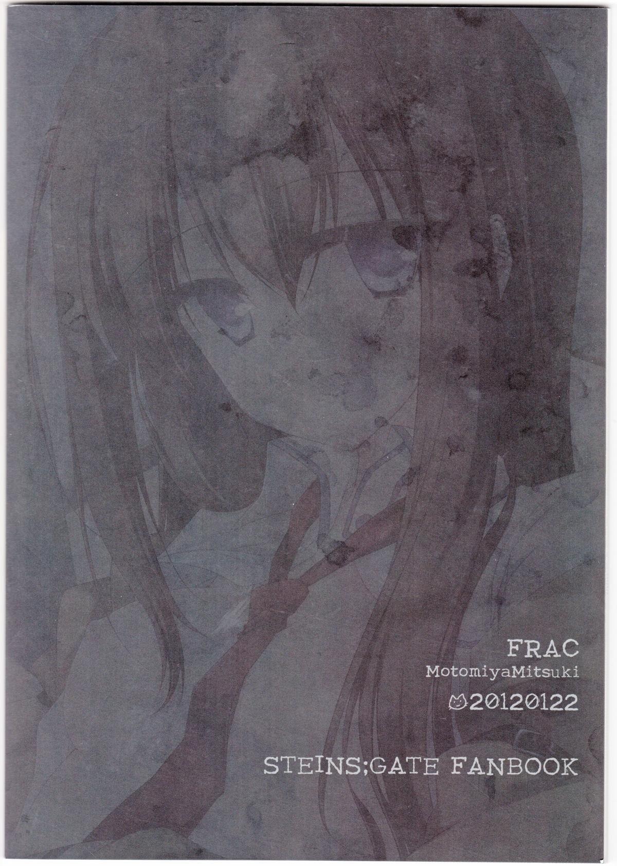 Melancholic Romantica 36