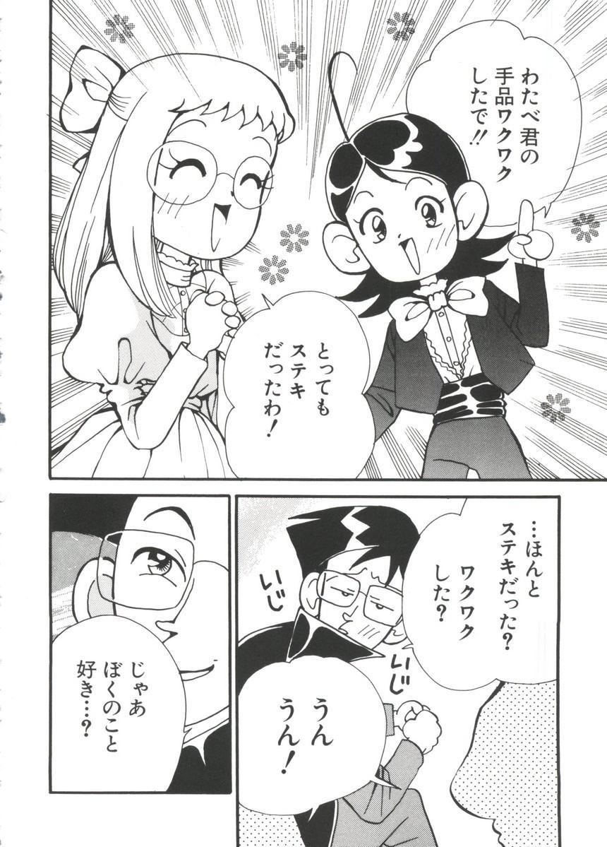 Manga Ero Monogatari 100