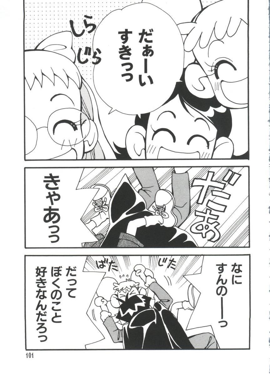 Manga Ero Monogatari 101