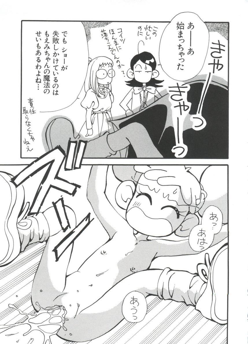 Manga Ero Monogatari 103