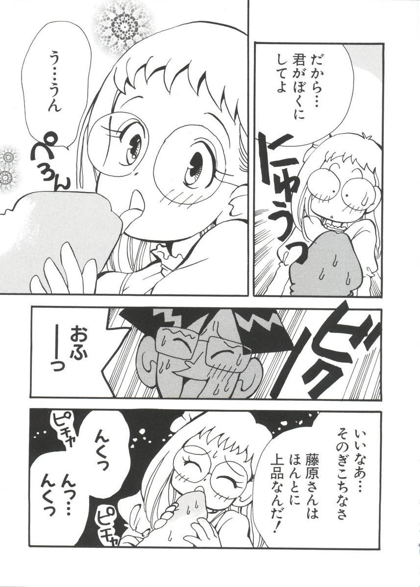 Manga Ero Monogatari 111