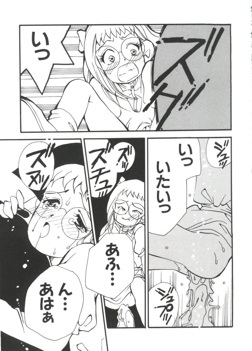 Manga Ero Monogatari 113
