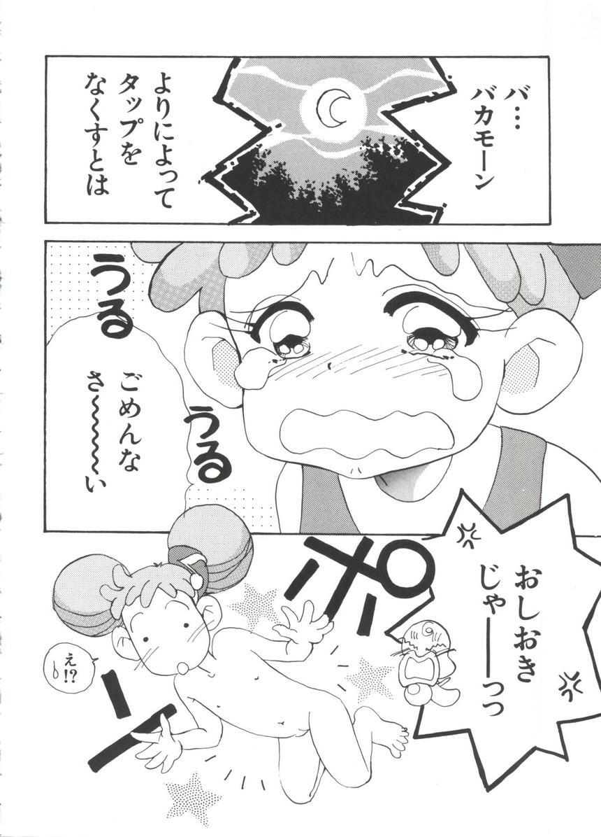 Manga Ero Monogatari 118