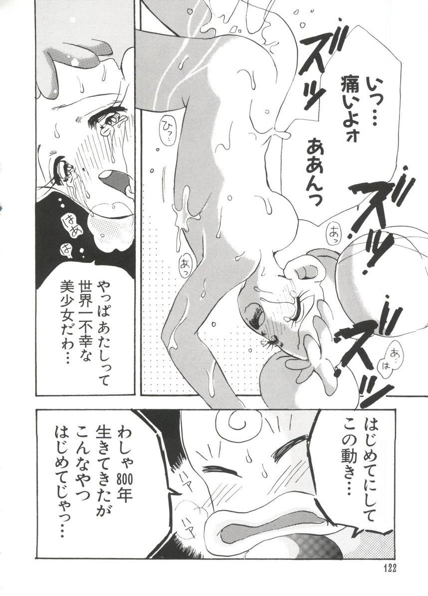 Manga Ero Monogatari 122