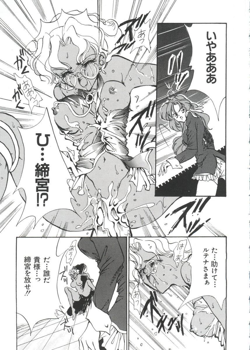 Manga Ero Monogatari 127
