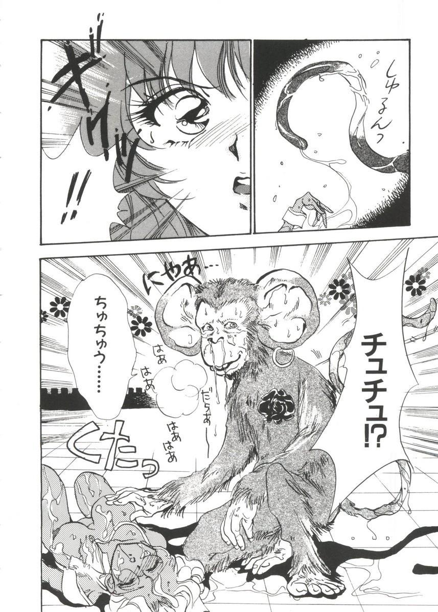 Manga Ero Monogatari 128