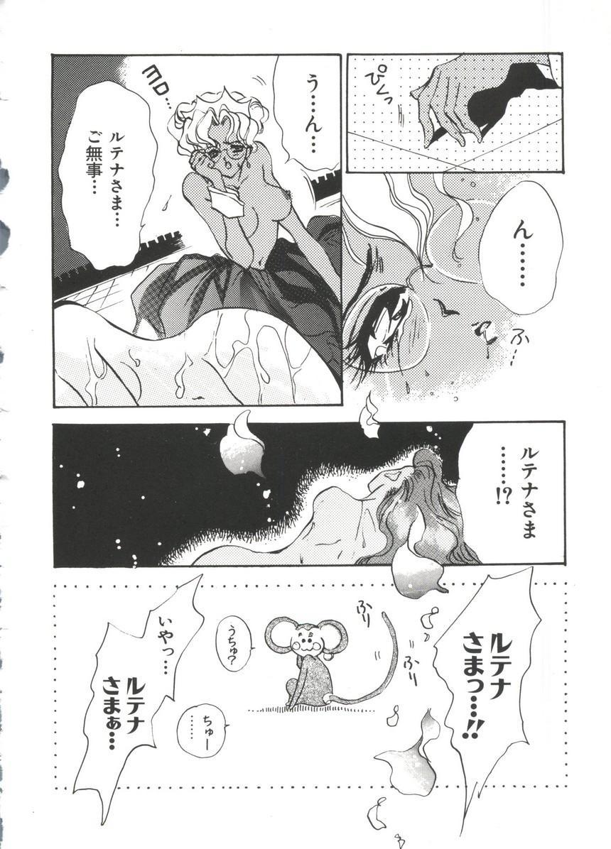 Manga Ero Monogatari 134