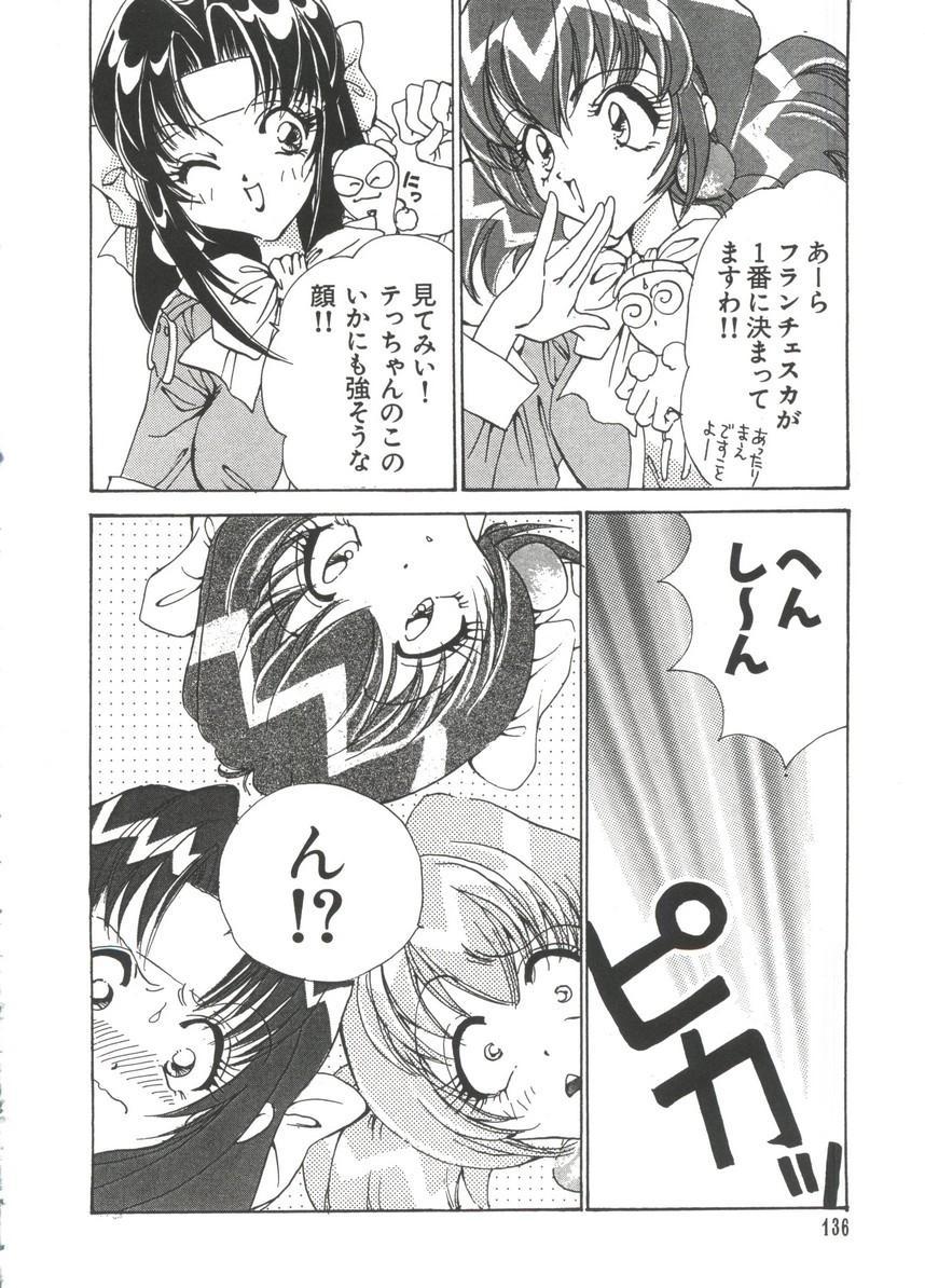 Manga Ero Monogatari 136