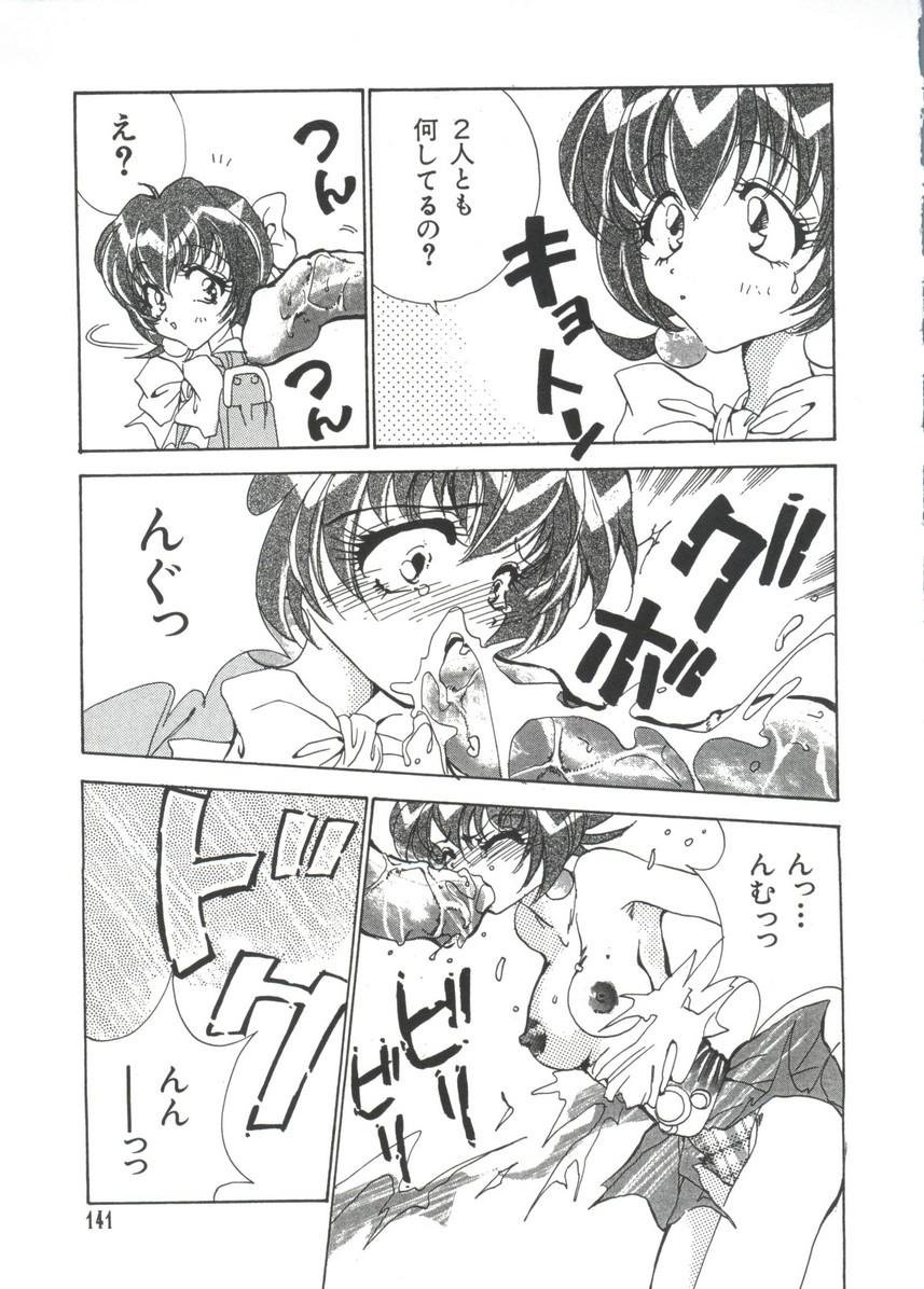 Manga Ero Monogatari 141