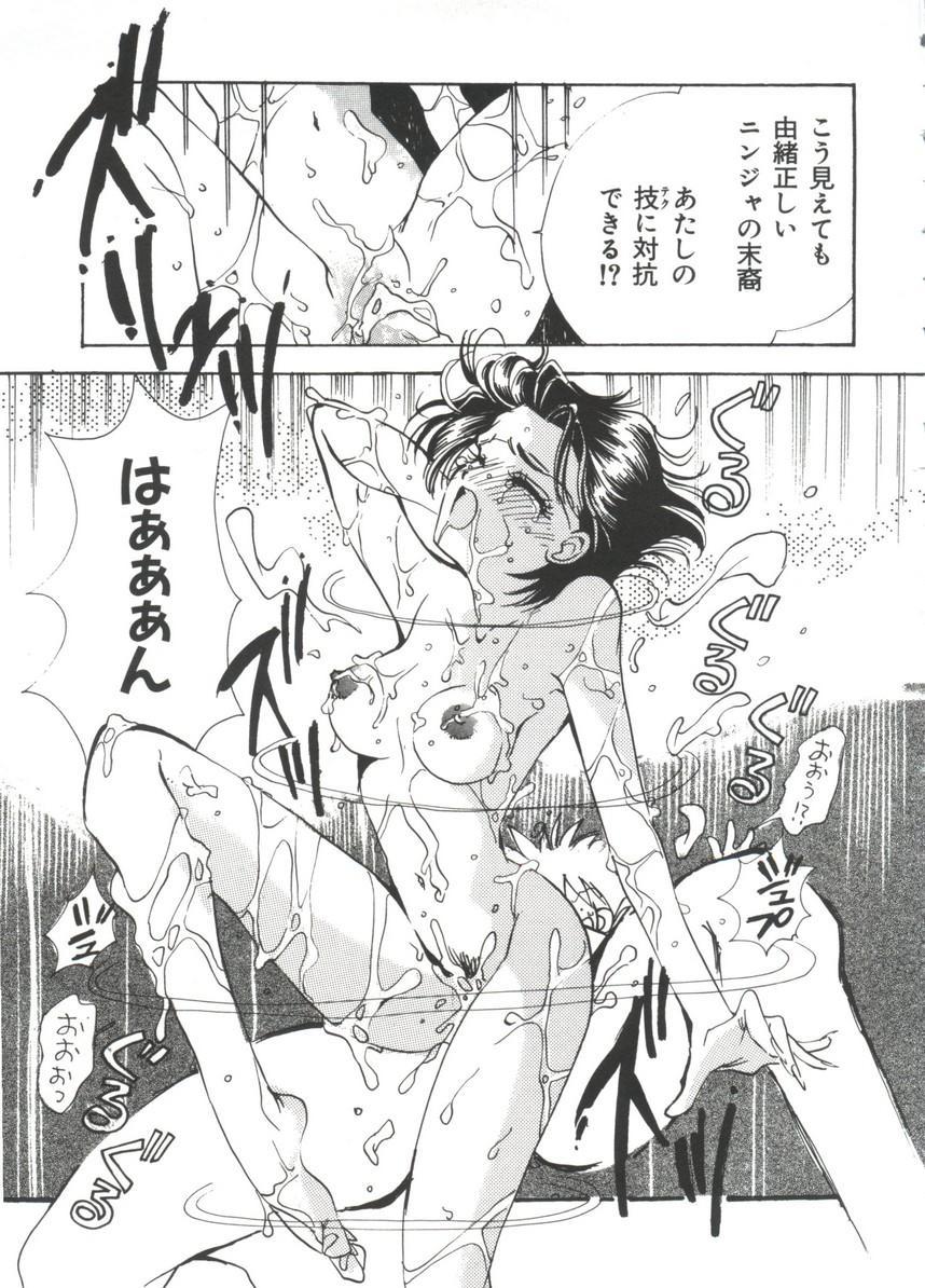 Manga Ero Monogatari 149