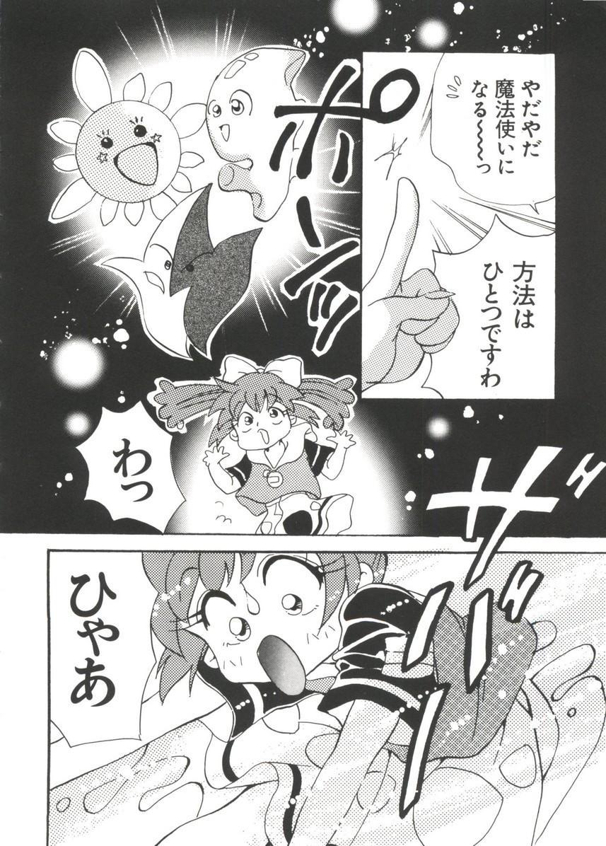 Manga Ero Monogatari 156