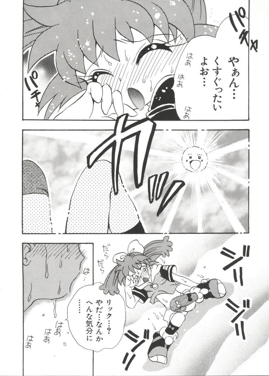 Manga Ero Monogatari 158