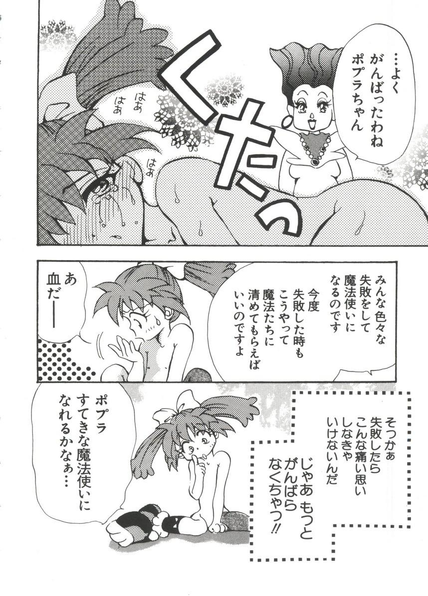 Manga Ero Monogatari 164