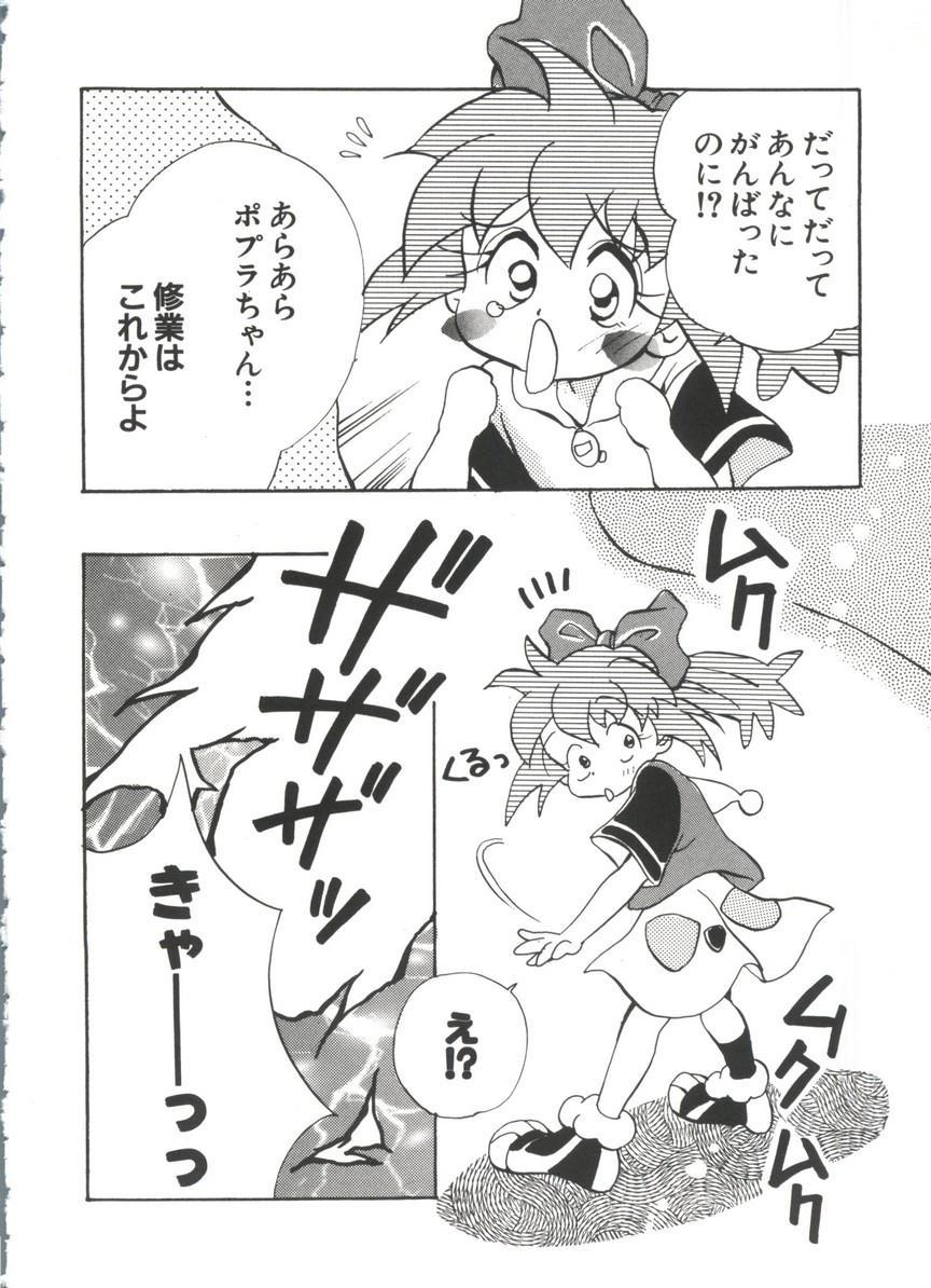 Manga Ero Monogatari 166