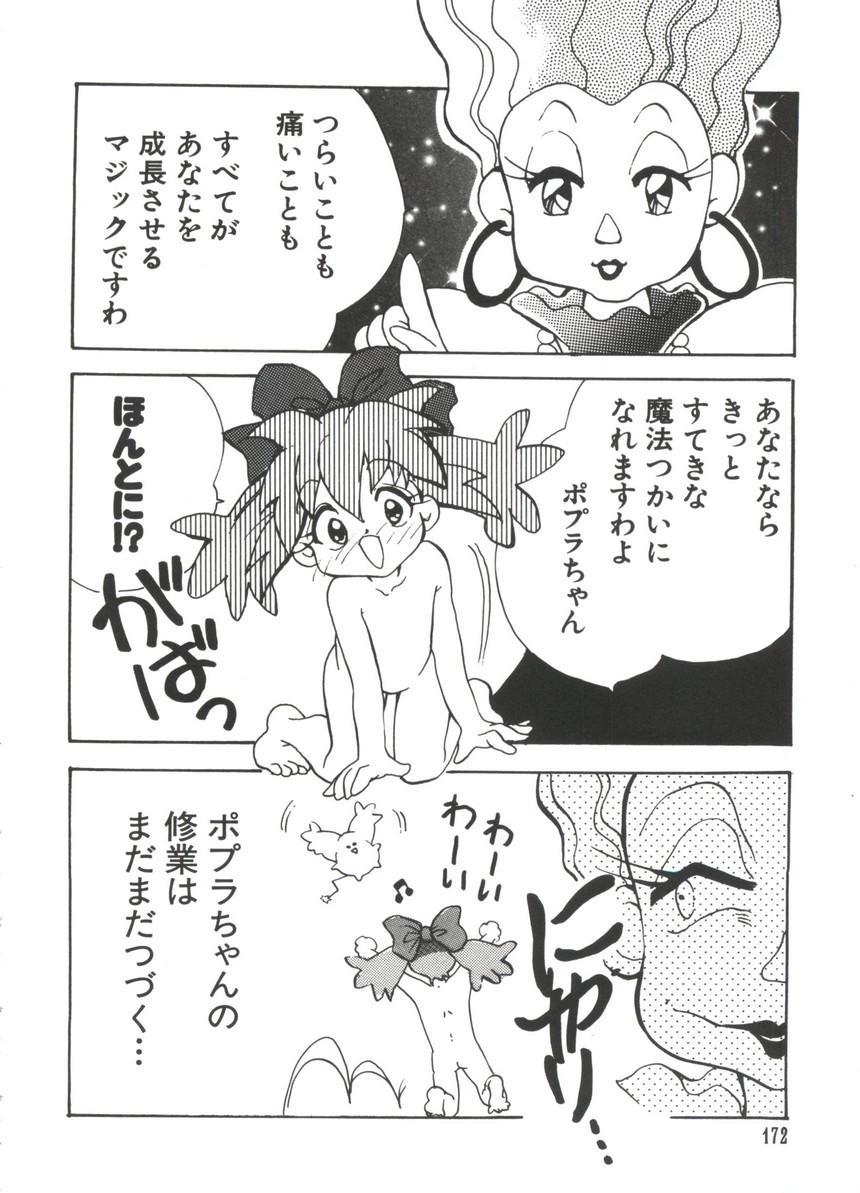 Manga Ero Monogatari 172