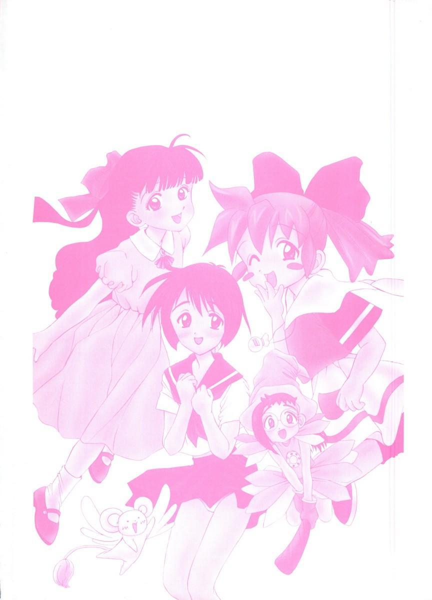 Manga Ero Monogatari 179
