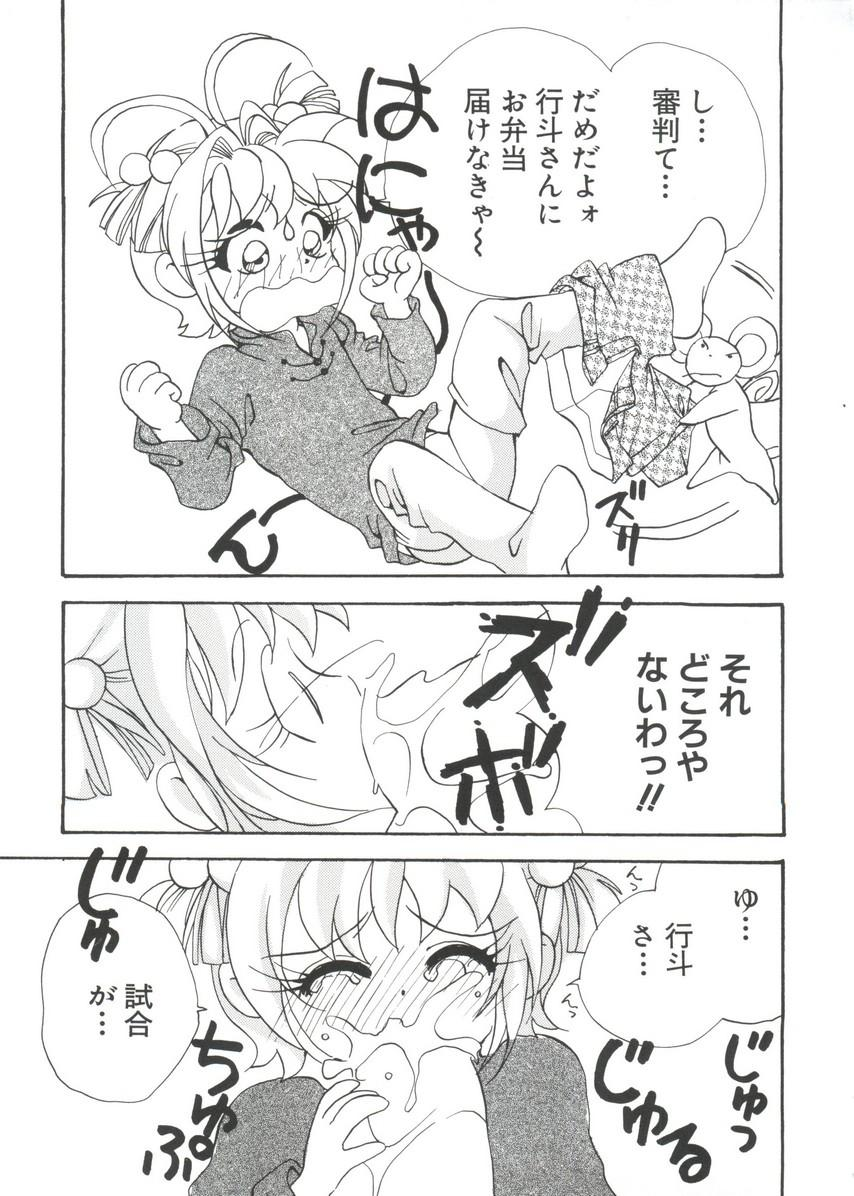 Manga Ero Monogatari 27