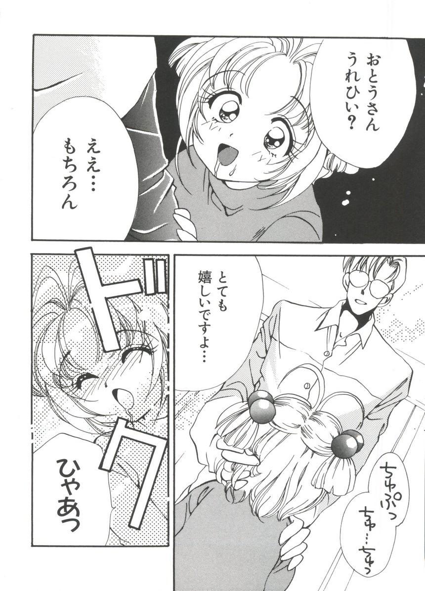 Manga Ero Monogatari 40