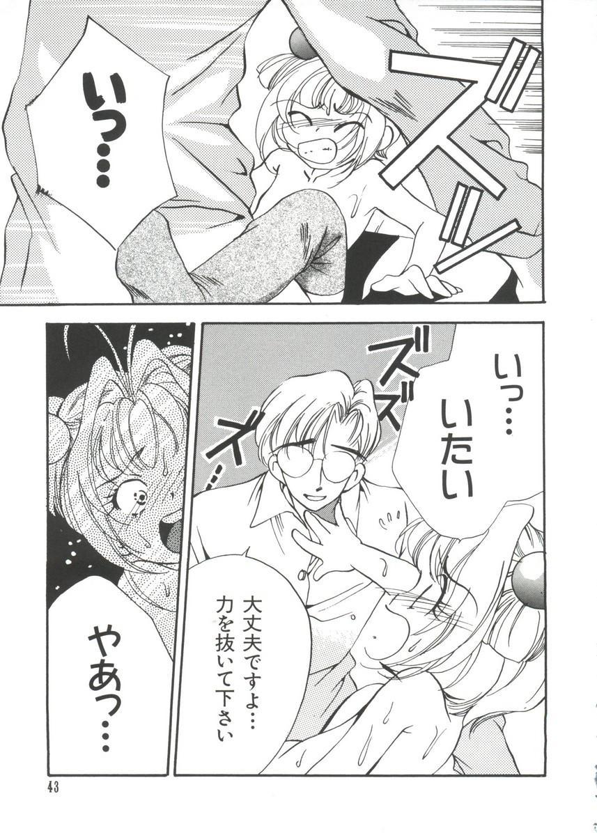 Manga Ero Monogatari 43