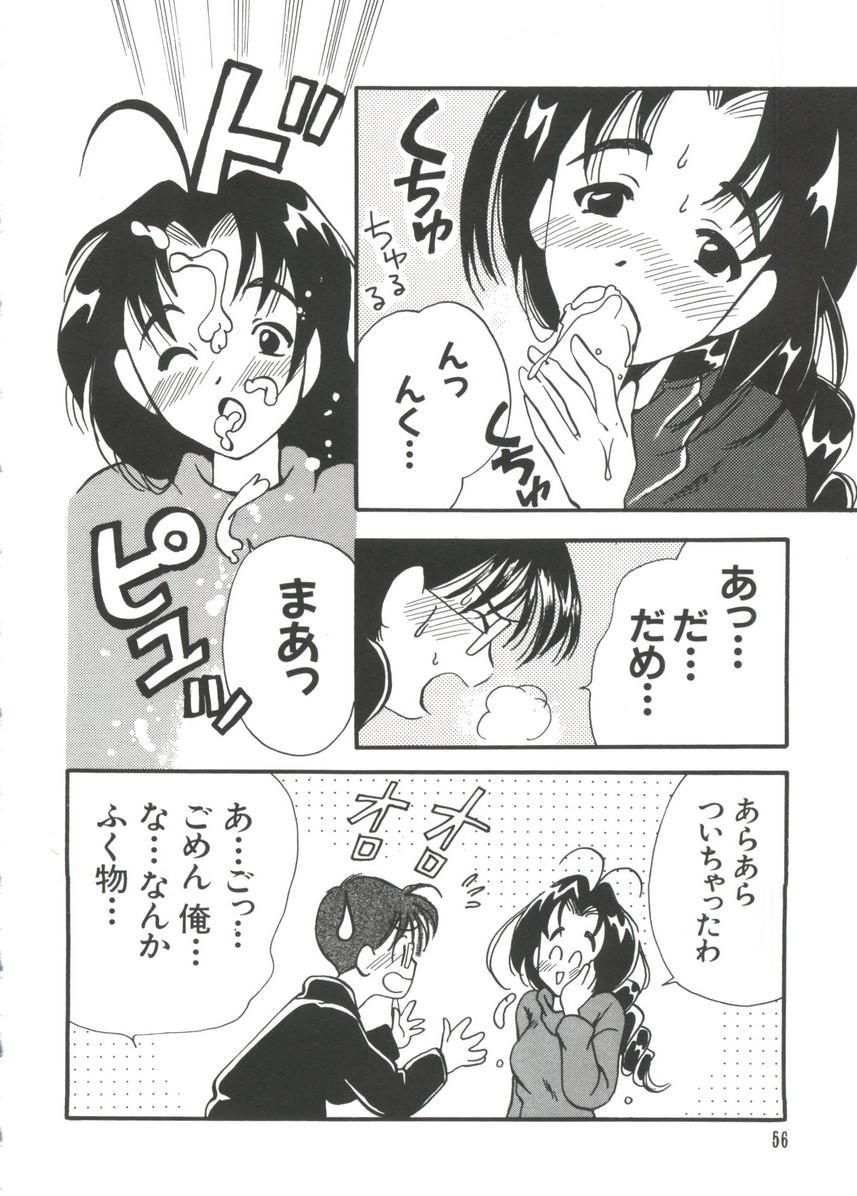 Manga Ero Monogatari 56