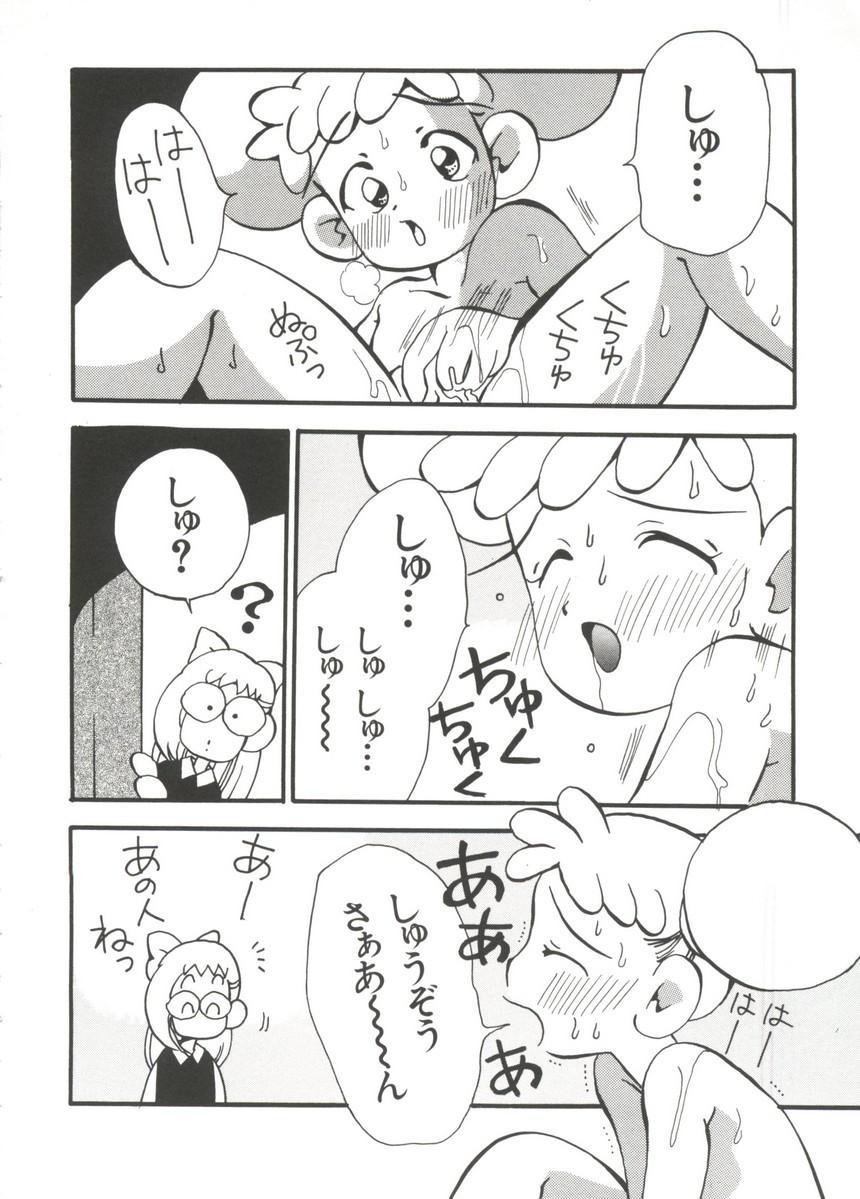 Manga Ero Monogatari 78