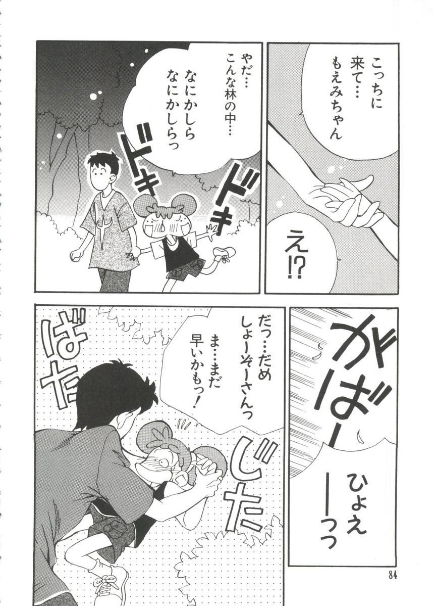 Manga Ero Monogatari 84