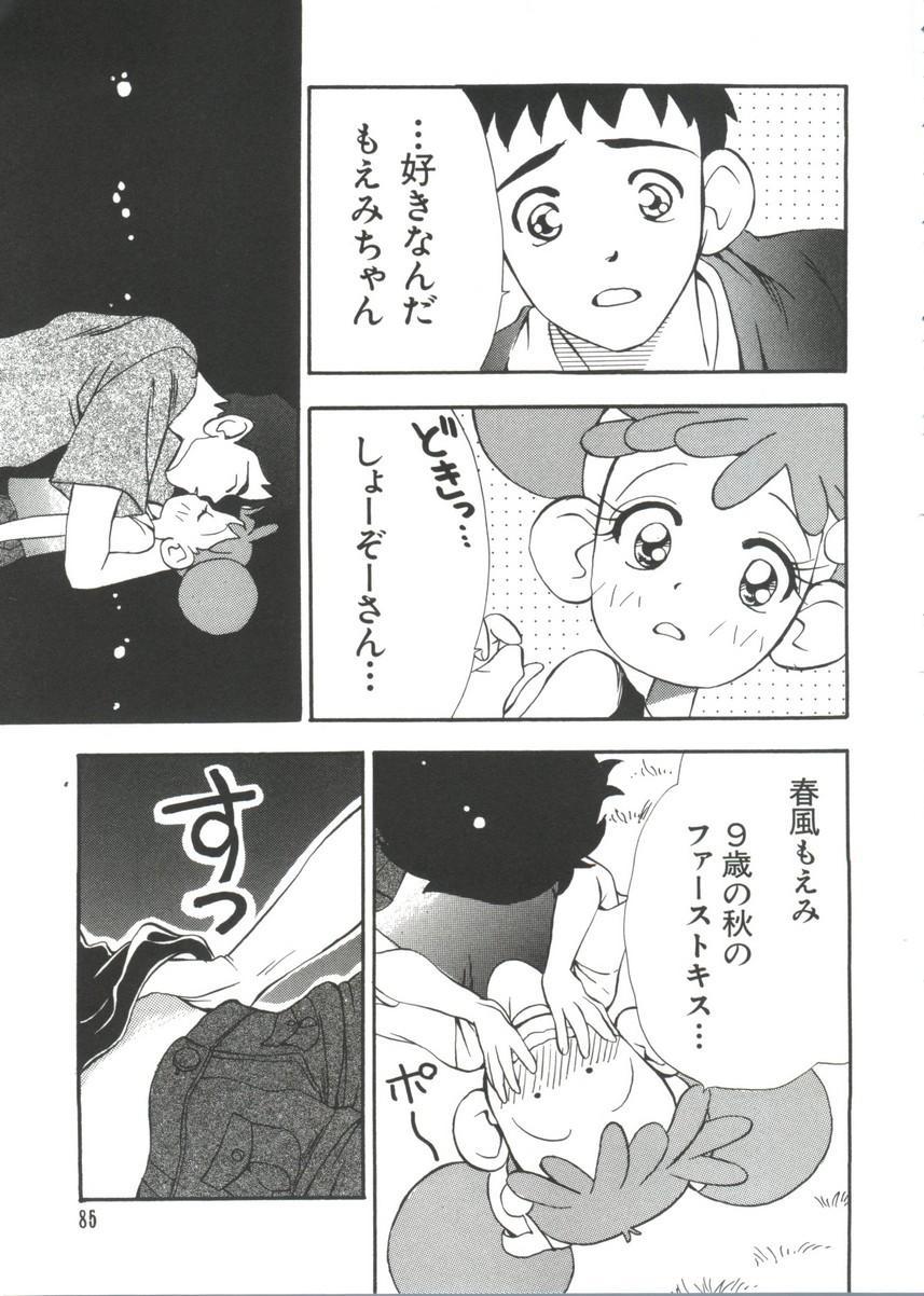 Manga Ero Monogatari 85