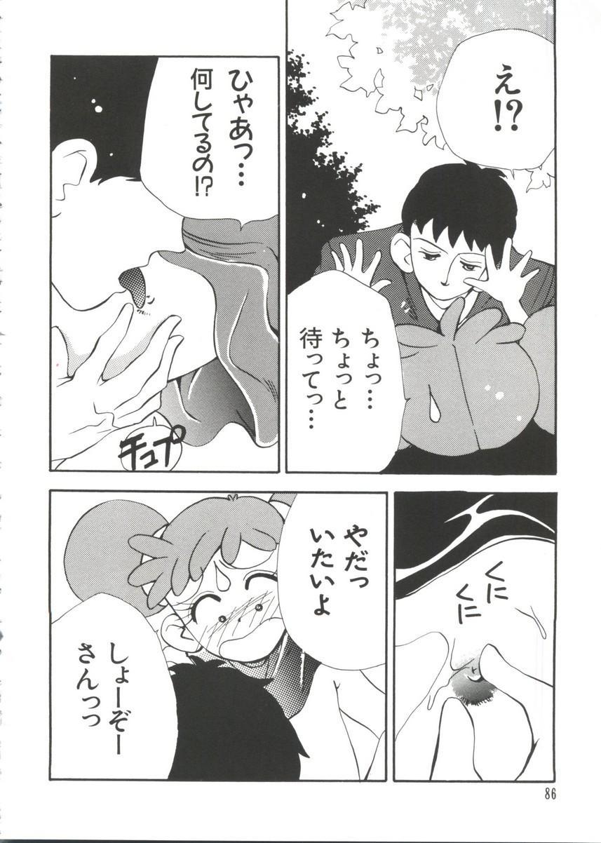 Manga Ero Monogatari 86
