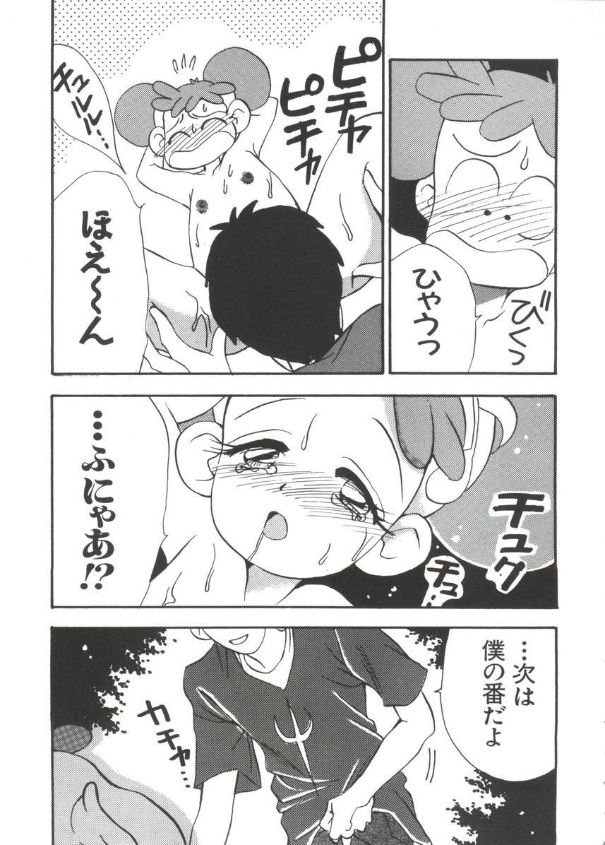 Manga Ero Monogatari 89