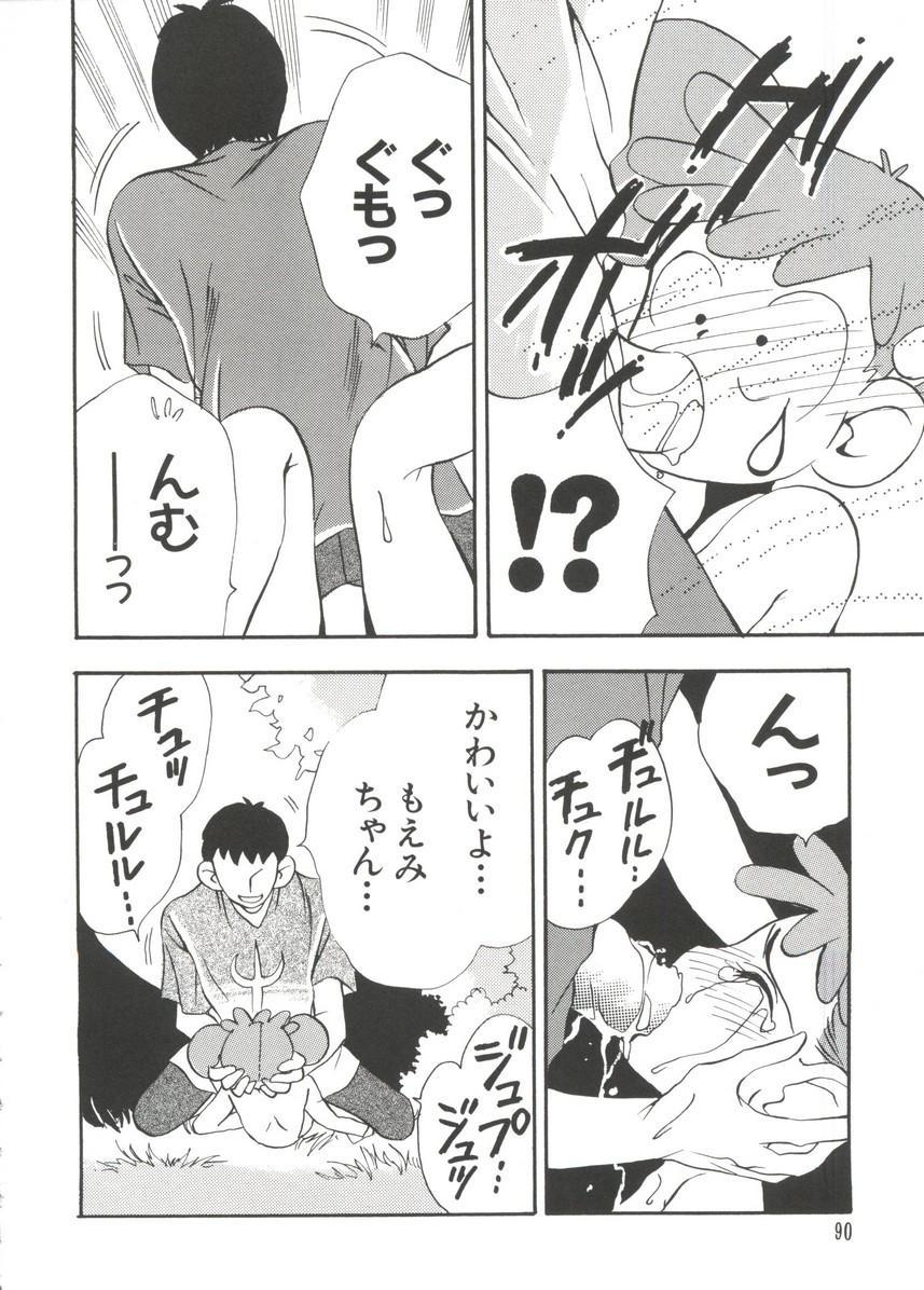 Manga Ero Monogatari 90