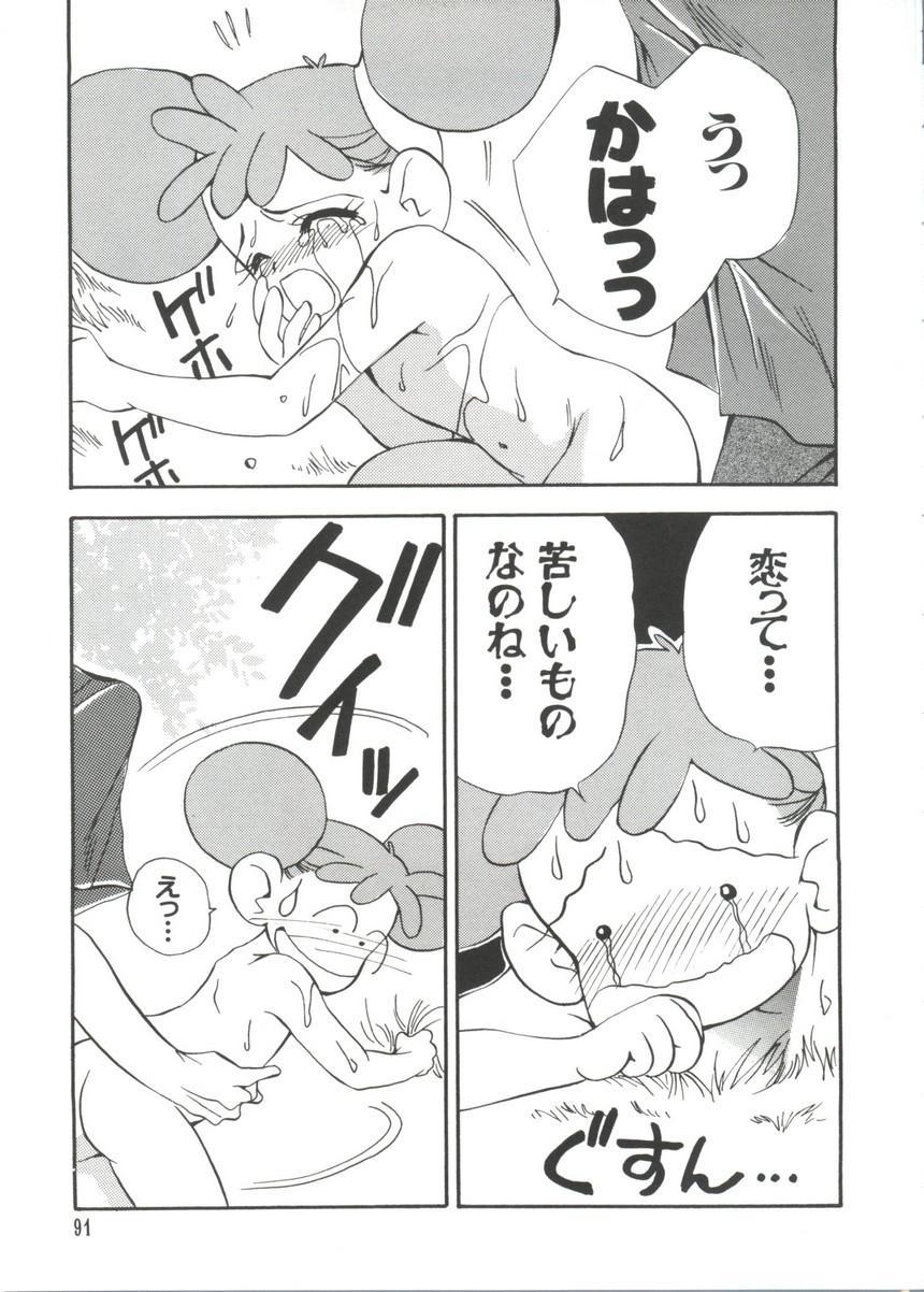 Manga Ero Monogatari 91
