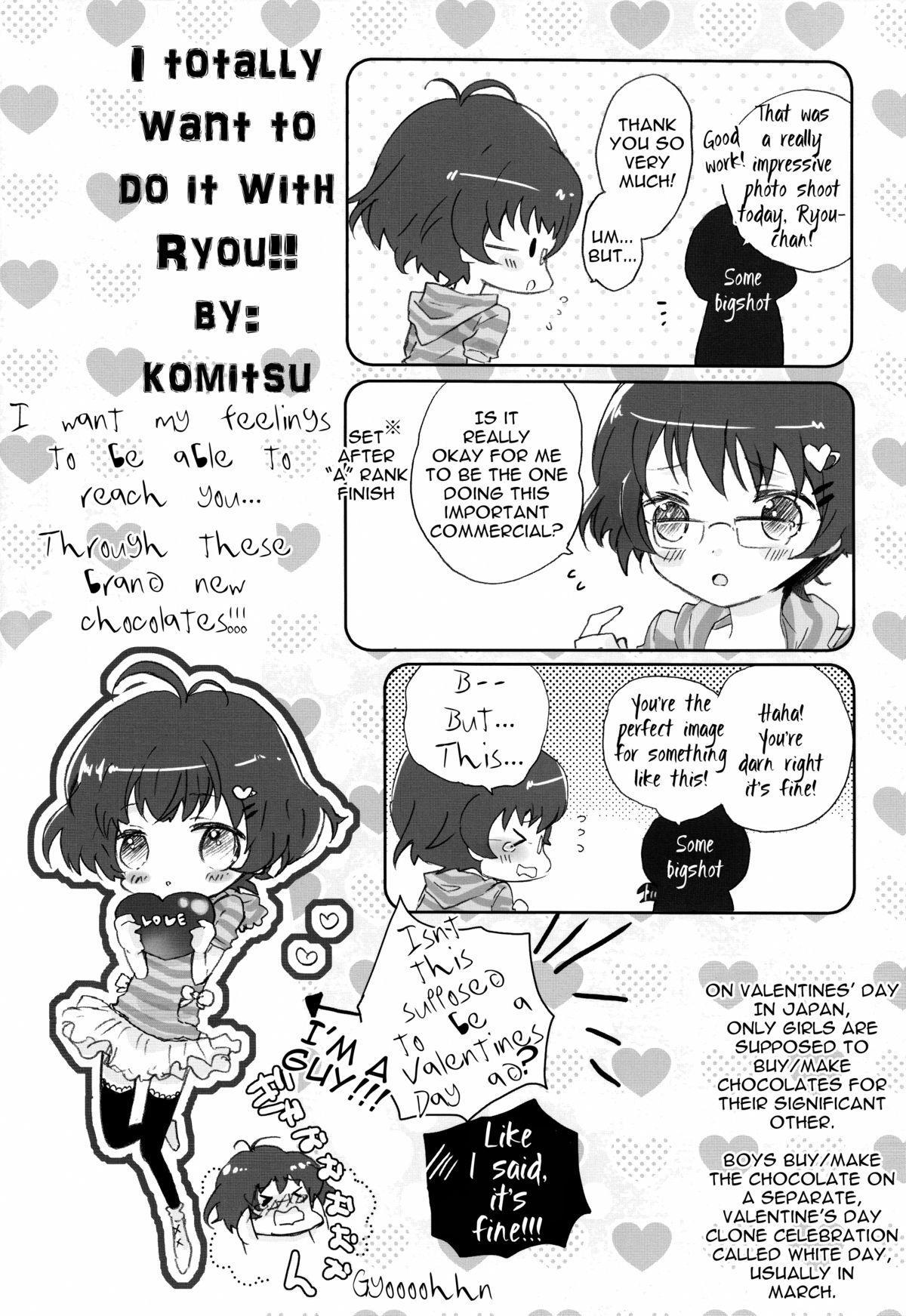 Ryouchan to Shiyou Yo! 19