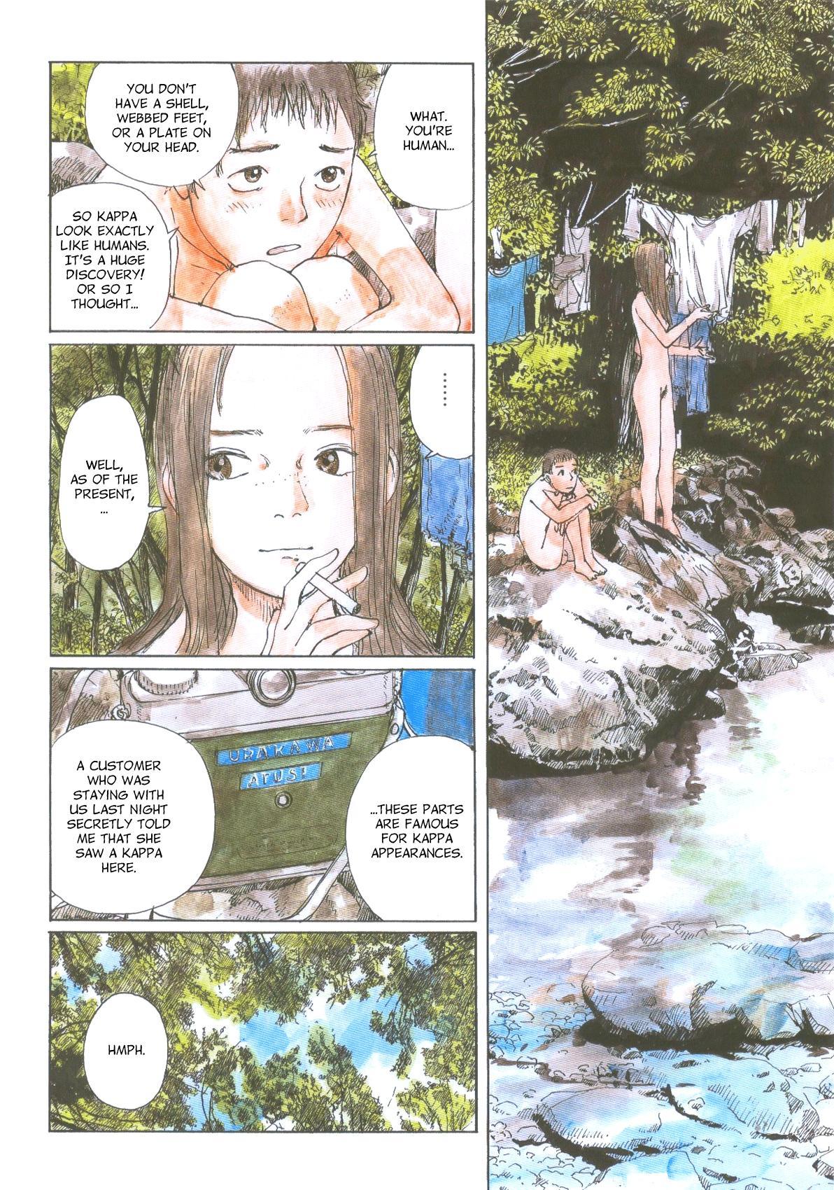 Sasurai Emanon   Vol.1 12