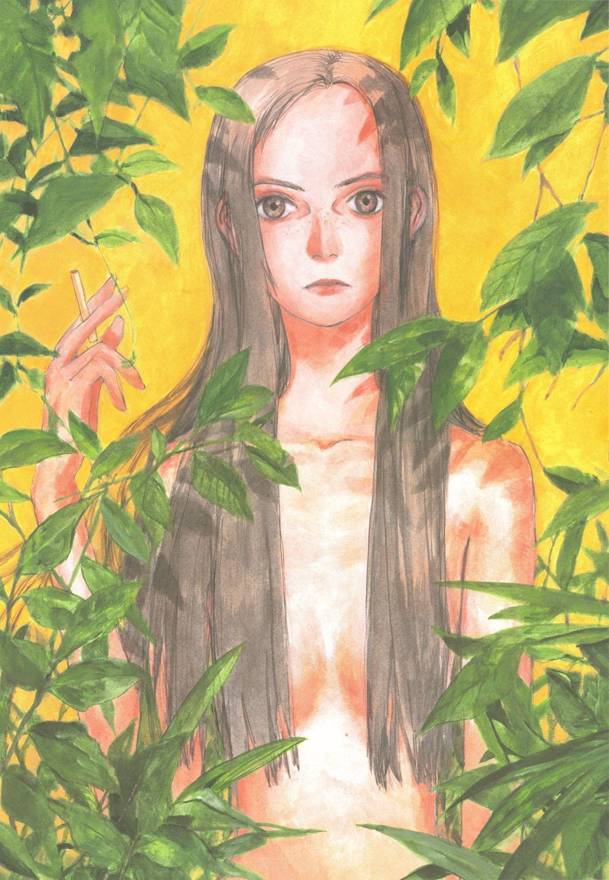 Sasurai Emanon   Vol.1 1