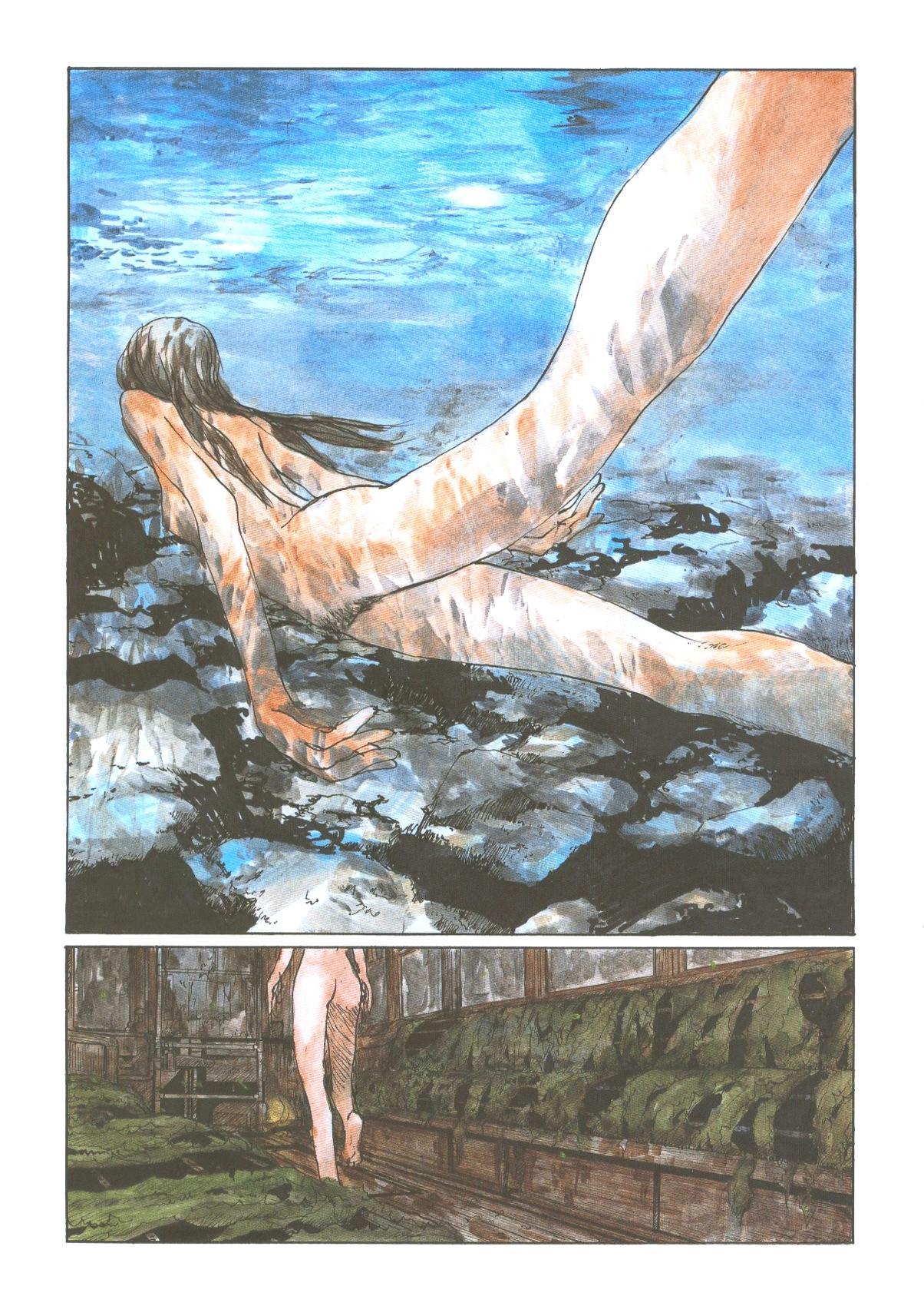 Sasurai Emanon   Vol.1 24