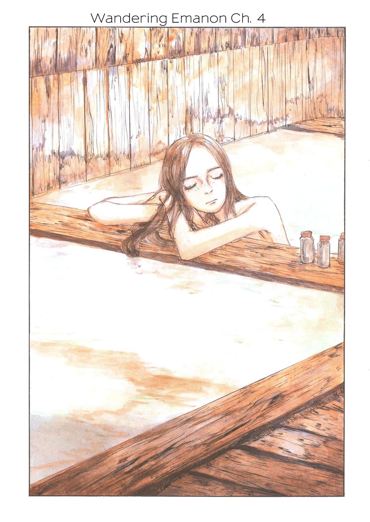 Sasurai Emanon   Vol.1 26