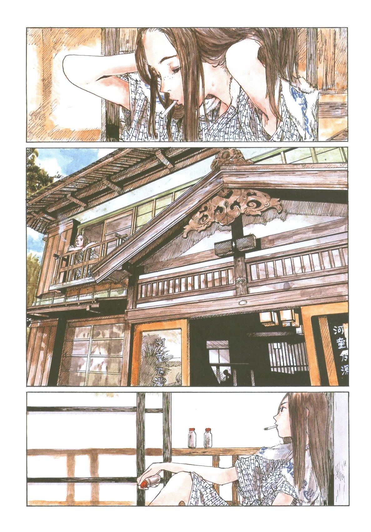 Sasurai Emanon   Vol.1 28
