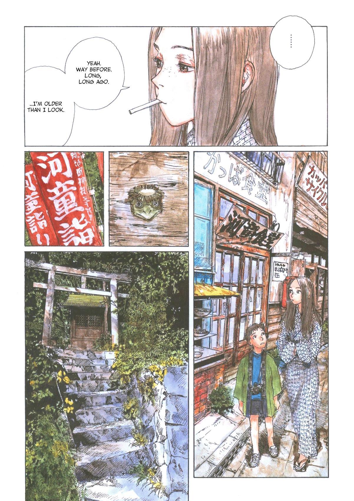 Sasurai Emanon   Vol.1 31