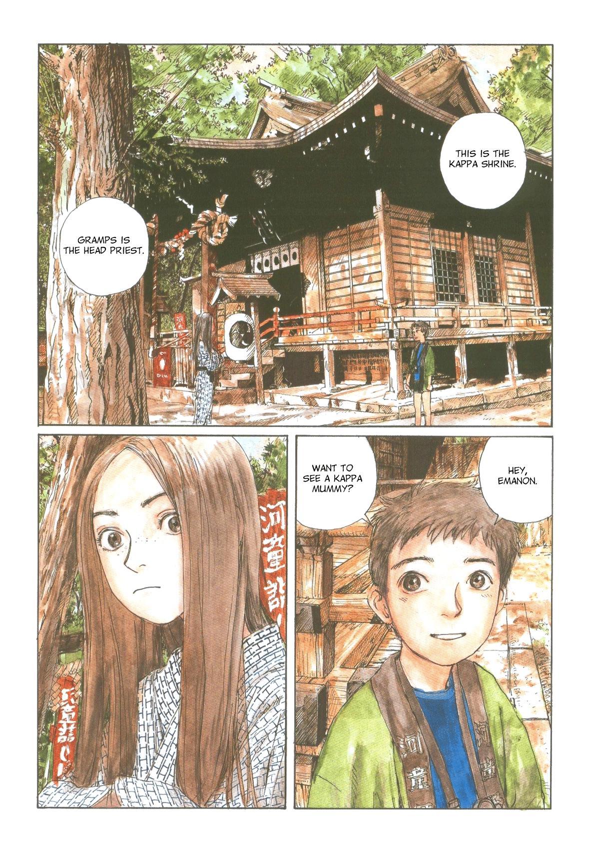 Sasurai Emanon   Vol.1 32