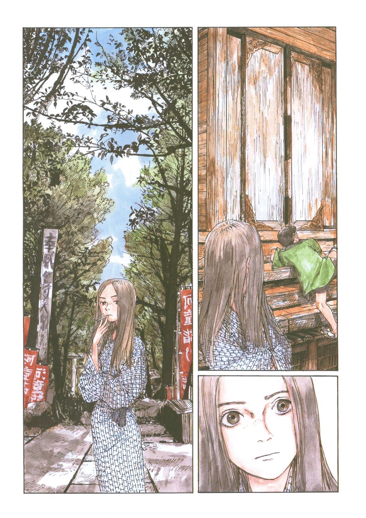 Sasurai Emanon   Vol.1 33