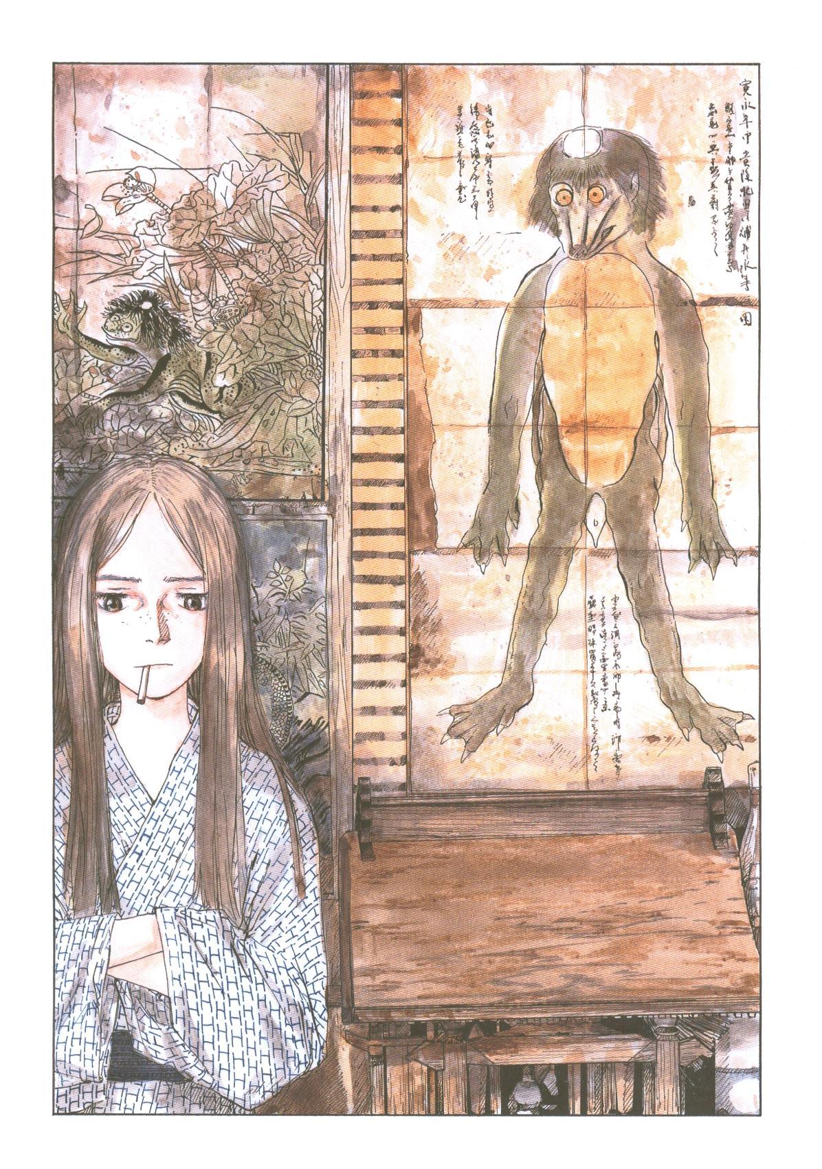 Sasurai Emanon   Vol.1 41