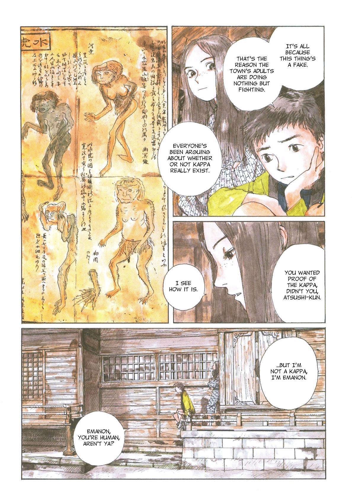 Sasurai Emanon   Vol.1 43