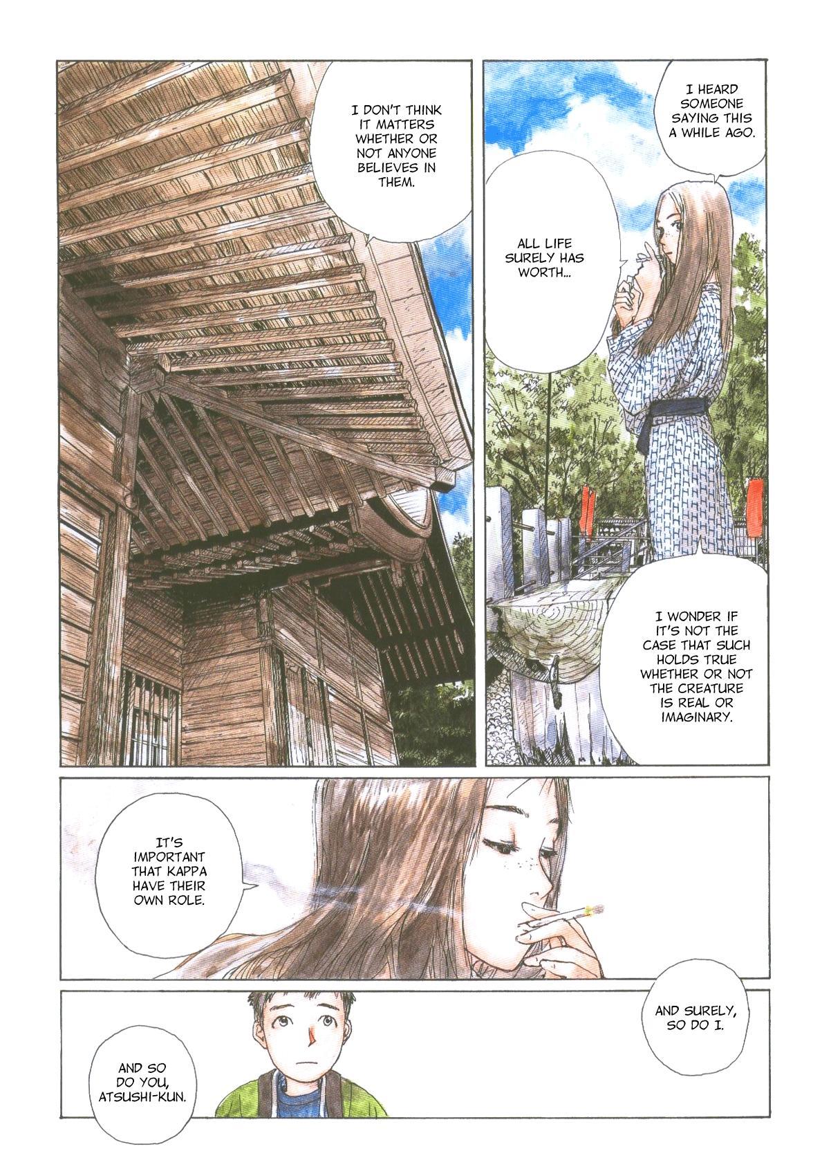 Sasurai Emanon   Vol.1 47
