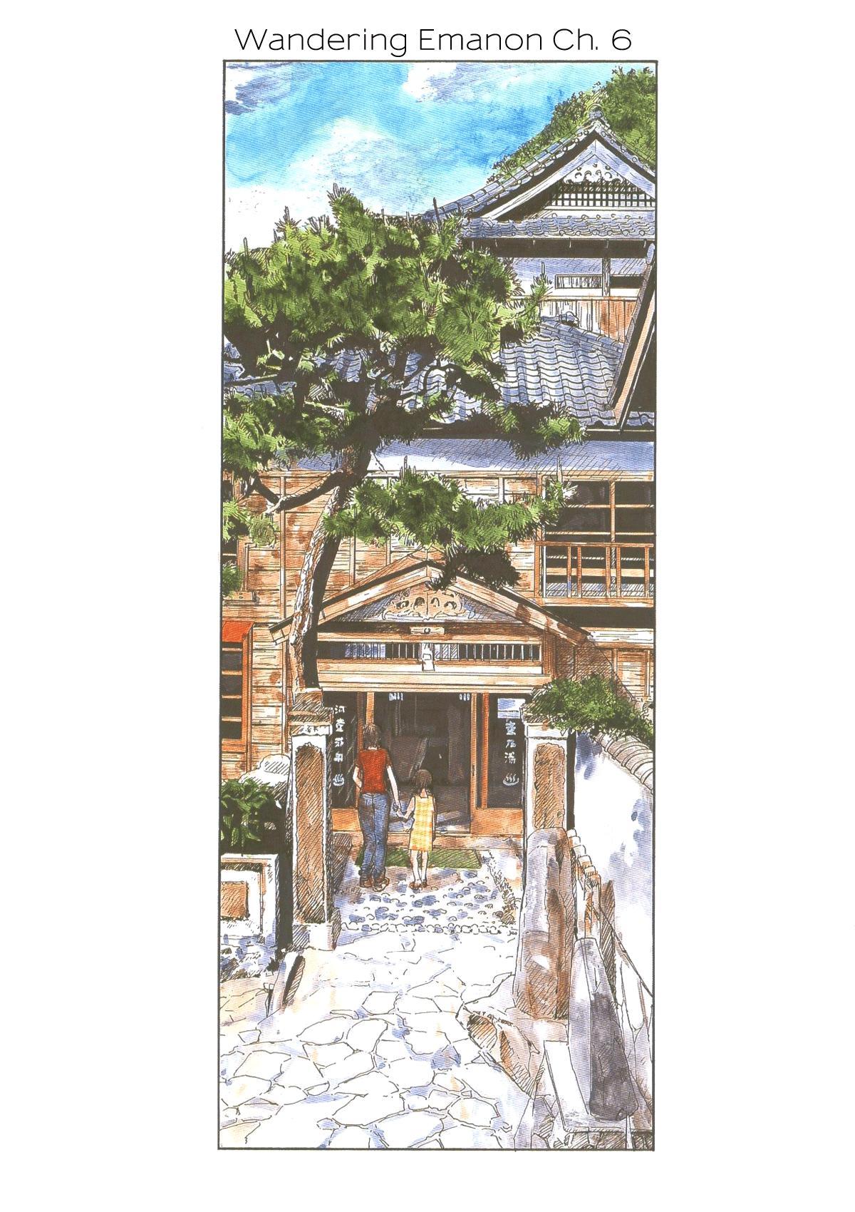 Sasurai Emanon   Vol.1 48