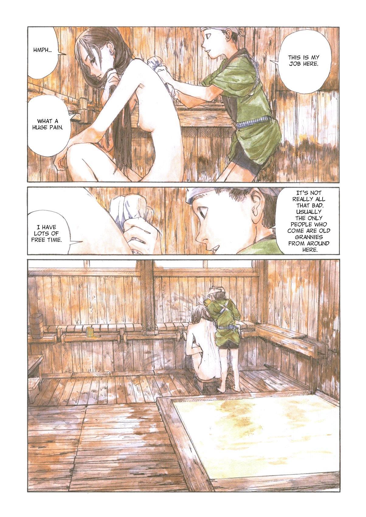 Sasurai Emanon   Vol.1 49