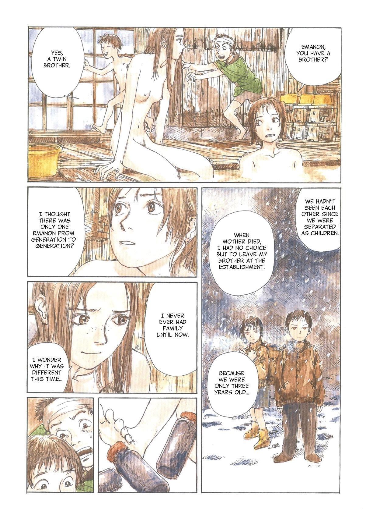 Sasurai Emanon   Vol.1 52
